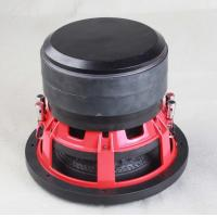 Buy cheap Deep Bass Car Subwoofer Amplifier Rubber Surround Excellent Sound Effect from wholesalers