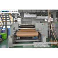 Buy cheap AW - 1600 Single Beam PP Spunbond Production Line Non Woven Making Machine from wholesalers