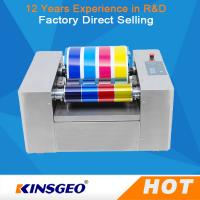 Buy cheap 3-5 Minutes 220v, 50/60Hz Ink Mixing Machine With Adjustable Distributing Time 250w from wholesalers