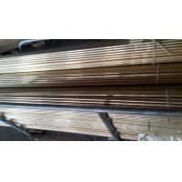 Buy cheap brass tube, copper alloy from wholesalers