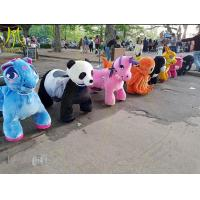 Buy cheap Hansel amusement family parites kids plush animal electric scooter for rent from wholesalers