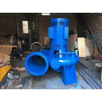 Buy cheap Small Francis turbine for hydropower plant with 12M to 35M Water head from wholesalers