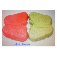 Buy cheap fashionable silicone baking pans ,lovely shape silicone baking cake pan product