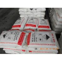 Buy cheap Granular chemical Sodium Metasilicate Pentahydrate For metal surface treatment agents from wholesalers