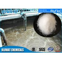 Buy cheap High Effictive Anionic Polyacrylamide Powder Wastewater Treatment Chemicals product