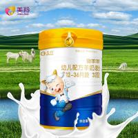 Buy cheap Sterilized Processing Baby Formula Goat Milk Powder 800g In Can Stage 3 from wholesalers