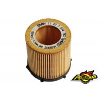 Buy cheap OEM ODM Bmw X3 Oil Filter , Bmw Engine Air Filter 11427634292 11 42 7 634 292 11427618462 11427635802 product