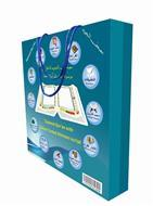 Buy cheap HOT!!!Quran Book With Word By Word Tajweed Big Size Book product
