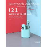 Buy cheap 4H Bluetooth 8832  Noise Cancelling Sport Earbuds from wholesalers