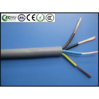 Buy cheap Round Cable for Electrical Apparatus RVV 3Cx1.5sqmm with CE certificate in Grey Color from wholesalers