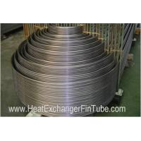 Buy cheap High Precision Heat Exchanger U Tube for superheater / economizer from wholesalers
