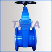 """Buy cheap 2-1/2"""" 125LB cast iron gate valve from wholesalers"""