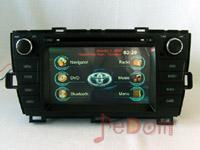 Buy cheap Car DVD Player +GPS+Radio/Audio+FM/AM+iPod+Games for Toyota Pruis (C7065TP) product