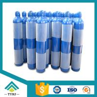 China CE, DOT, ISO, GB High Quality Industrial &Medical Oxygen Gas Cylinder on sale