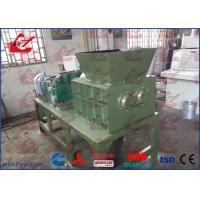 Buy cheap Chinese Scrap Metal Shredder Factory Drum Shredder for metal recycling factory from wholesalers