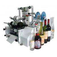 Buy cheap Bottle Labeler from wholesalers