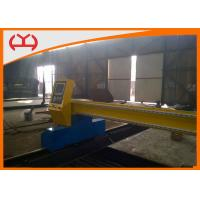 Buy cheap CNC Plasma Cutting Metal Steel Machine / Gantry Pasma Cutter Machine For High Accurcy from wholesalers