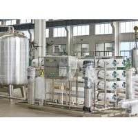 Buy cheap CE / SGS RO Water Treatment Equipments Reverse Osmosis Ozone Generator from wholesalers