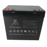 Buy cheap Flame Retardant 12V Sealed Lead Acid Battery 55AH for UPS EPS Telecom from wholesalers