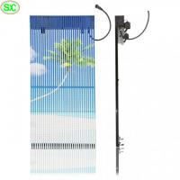 Buy cheap Super Thin 3cm Flexible Curtain LED Display Backdrop Outdoor P15 6500K-9500K from wholesalers