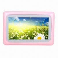 Buy cheap Full-function Digtal Photo Frame with Gravity Sensing Function product