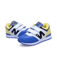 Buy cheap The new fashion 2015 children running shoes The N letter male and female children's shoes from wholesalers