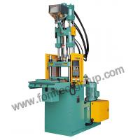 Buy cheap small vertical plastic injection molding machine price China hot sale brand FOMTEC from wholesalers