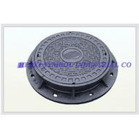 Buy cheap en124 cast iron drainage round manhole cover from wholesalers