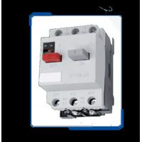 Buy cheap DZ108 3VE 3 Phase Up To 690V MPCB Breaker Motor Protection Circuit Breaker from wholesalers
