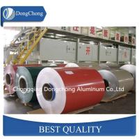Buy cheap 0.2 - 200mm Thickness PE PVDF Powder Coated Aluminum Panels Decoration from wholesalers