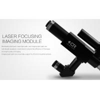 Buy cheap High Precision Laser Fixed Focus Lens Compatiable With Different Parallel Objects from wholesalers