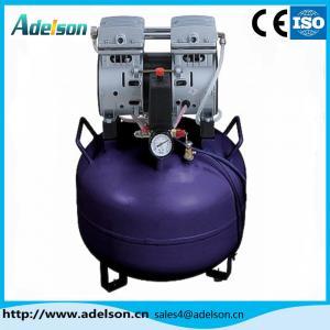 Buy cheap Oilfree silent air compressor,dental air compressor,piston air compressor product