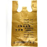 Buy cheap Large Plastic Grocery Reusable T Shirts Carry-out Bag , Black Colour , HDPE from wholesalers