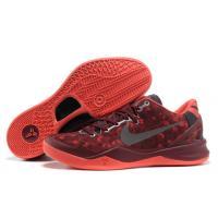 Buy cheap NIKE ZOOM KOBE VIII basketball shoes from wholesalers