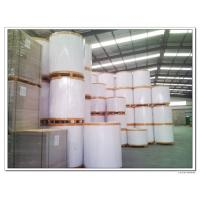 Buy cheap 2014 year china import and export fair,spring canton fair,gift wrapping paper, gray board, from wholesalers