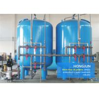 Buy cheap Automatic Backwash Water Filters , Backwash Sand Filter 10mm Thickness from wholesalers