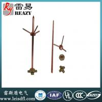 Buy cheap Pure Copper three-fork lightning rod(Rod diameter:14mm,16mm,20mm  Length:1200mm,1500mm,2000mm,2500mm) from wholesalers