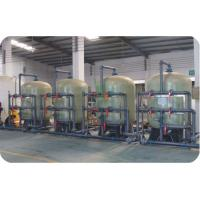 Buy cheap High Output Iron Removal Water Systems With CDLF Stainless Steel Materials from wholesalers