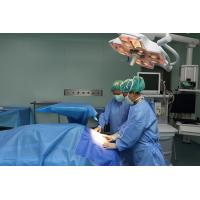 Buy cheap Disposable Medical C Section Pack OEM Prevent Bacterial SMMS Material product