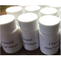 Buy cheap Bodybuilding Oral Steroids , 25mg Muscle Growth Proviron Mesterolone from wholesalers