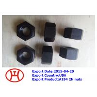 Buy cheap ASTM A194 2H nut from wholesalers