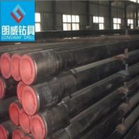 Buy cheap API 5DP drill pipe product
