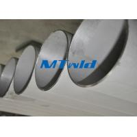 Buy cheap 6 / 8 / 10SWG ASTM A790 Duplex Stainless Steel Pipe , Large Diameter Steel Pipe For Oil And Gas from wholesalers