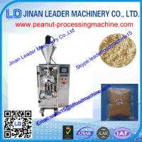 Buy cheap Peanut packaging machine Automatic high speed  vacuum p for paste from wholesalers