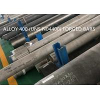 Buy cheap N04400 Forging / Plate / Bar Corrosion Resistant Alloys For Heat Exchanger from wholesalers