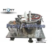 Buy cheap PPBL Bag Lifting Basket Centrifuge API Medicine Separation Machine Long Time from wholesalers