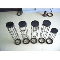 Buy cheap Filter Cage For Aquarium Filter Socks from wholesalers