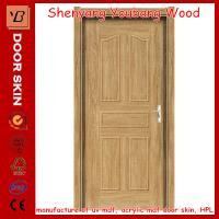 Buy cheap Superior Melamine Molded Door Skins from wholesalers