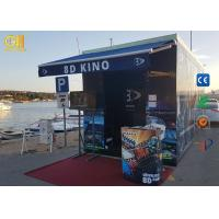 Buy cheap LED Truck Cabin Trailer Mobile 5D 7D Cinema Theater with ABS Plastic Frame product