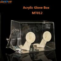 Buy cheap Compact Type Lab Glove Box For Magnetic Material Research Chemical Resistance from wholesalers